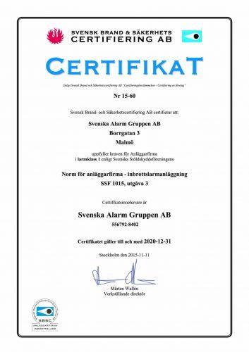 Certifikat SSF 1015 Svenska Alarm